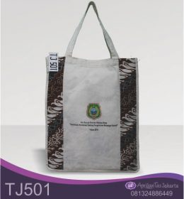 tas seminar jinjing batik promosi Archives - Konveksi Tas Seminar ... c99b5b4f82
