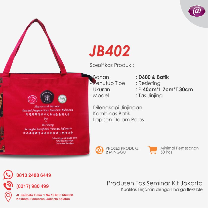 spesifikasi tas seminar jinjing batik JB402 grosir tas seminar jakarta